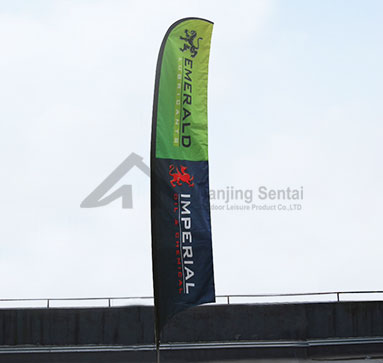 Feather Flag Banner and Branding Space